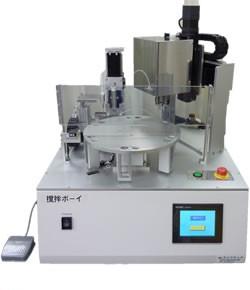 磁性粒子水溶液攪拌・分注装置