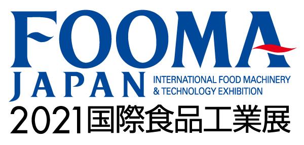 Fooma-Japan2021 LIFETECH 出展