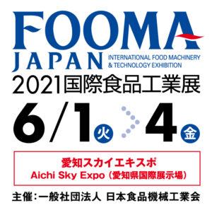 Fooma-Japan
